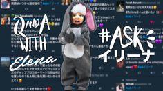 みんなからの質問に答えます! | #ASKイリーナ