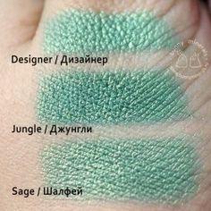 Тени JP Designer / Дизайнер
