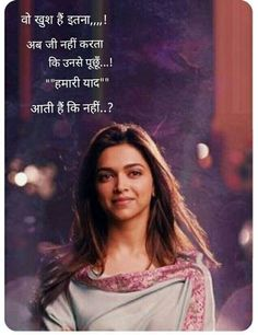 48213803 Bollywood quotes image by Saurabh Saroj on One life quotes
