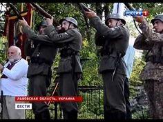 Эсесовцев из дивизии Галичина торжественно похоронили на Украине