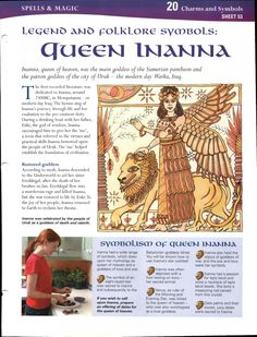 Legend and Folklore Symbols: Queen Inanna