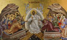 londinoupolis: Christ Is Risen. Photography Illustration, Art Photography, Christ Is Risen, Jesus Christ, Religious Pictures, Byzantine Icons, Orthodox Christianity, Orthodox Icons, Sacred Art