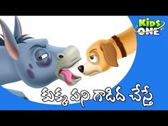 Donkey And Dog Telugu Panchatantra Moral Story For Kids. The Dog Attitude and The Donkey Gratitude Cartoon Animation Jungle Stories for Kids Watch and Subscr. Moral Stories For Kids, Dog Stories, Bedtime Stories, Short Stories, Kids Nursery Rhymes, Rhymes For Kids, The Donkey, Piggy Bank, Kindergarten