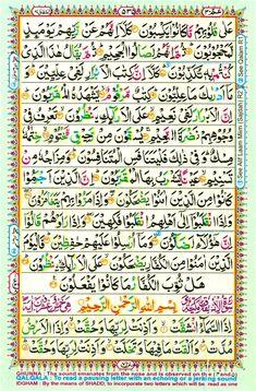 "ENTER TO LEARN ""Way to Quran"" an Online Islamic educational institute.Teaching Quran with proper Tajwid, Translation & Tafseer. Quran Tafseer, Holy Quran, Prayer Scriptures, Quran Verses, Allah Names, Quran Recitation, Quran Quotes Love, Learn Quran, Allah Islam"