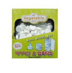 VEGETABLE HOME Coin Type Tissue Compressed Wipes 300pcs, Made in Korea #HomeCare