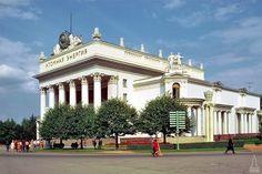 Советская Москва 1966-1971