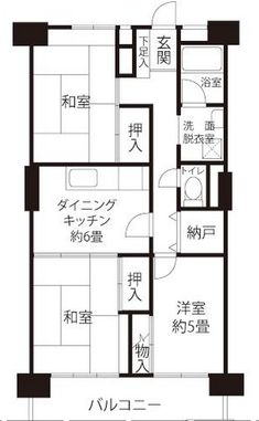 "Floorplan for a typical 3DK apartment. ""D"" means dining, ""K"" means kitchen. 3 refers to the additional three rooms."