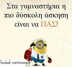 ...... Funny Greek Quotes, Greek Memes, Funny Photo Memes, Funny Photos, Minion Jokes, Funny Statuses, Funny Times, Clever Quotes, Best Quotes