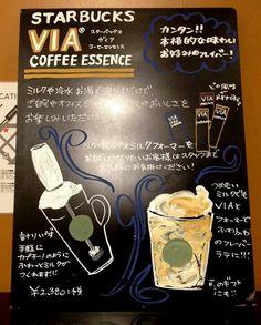 VIA coffee essence