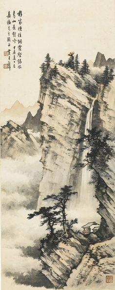 HUANG JUNBI (1898-1991)<br>APPRECIATING THE WATERFALL | Lot | Sotheby's