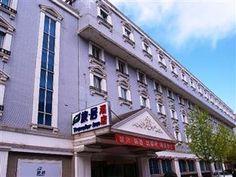 Traveler Inn Express Hepingli Branch Beijing - http://www.beijing-mega.com/traveler-inn-express-hepingli-branch-beijing/