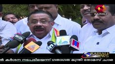 K M Mani & His Son Will Have Same Experience Like 'Judas': M M Hassan
