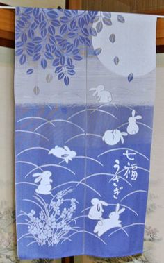 Japanese Door Curtain 'Noren' Fire-proof, Seven Lucky Rabbit Blue, Made in Japan Japanese Door, Japanese Quilts, Japanese Textiles, Japanese Fabric, Japanese Interior, Japanese Design, Sushi Bars, Bunny Room, Paint And Drink