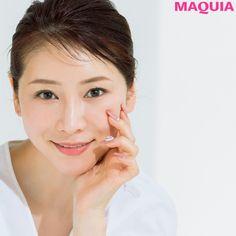 奇跡の50歳・水谷雅子さん厳選! 肌痩せ、くすみ、たるみをケアする名品コスメ3選 | マキアオンライン(MAQUIA ONLINE) Skin Care, Yahoo, Skincare Routine, Skins Uk, Skincare, Asian Skincare, Skin Treatments