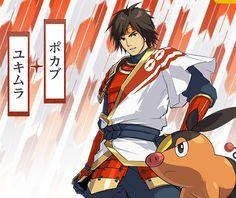 Yukimura Sanada - Pokémon Conquest Photo (30687242) - Fanpop #Pokemon #Tepig