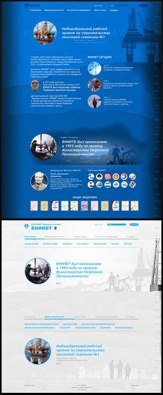 Site concept for VNIIBT