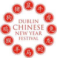 2013 celebrates the Year of the Snake. Established in 2008 the Dublin Chinese New Year Festival (DCNYF) showcases the best of Sino Irish Culture in Ireland and 2013 marks the sixth year of this internationally recognised festival.
