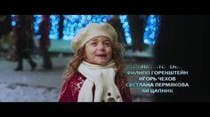 Дед Мороз. Битва Магов (2016) WEB-DL 1080p HD