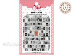 Adhesive Nail Art Sticker (no water need).Product Details:Style: Size: 4 * 3 Size: 5 * 3 1 pcHow to Apply a base coat on the nails and wait for it to dry. Black And White Marble, Nail Art Stickers, Marble Pattern, Toe Nails, Adhesive, Tags, Products, Feet Nails, Toenails