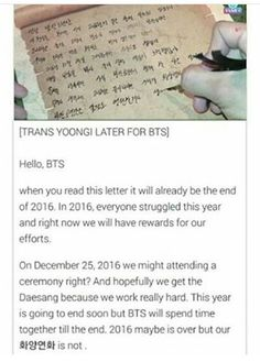 I'm crying  so sweet...and I'll support you till the end because our 화양연화 is not end방탄 사랑해
