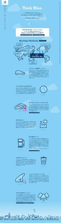 Unique Web Design, Volkswagen Japan #WebDesign #Design (http://www.pinterest.com/aldenchong/)