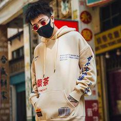 The Lemon Tea Hoodie – Otakupicks Stylish Hoodies, Japanese Streetwear, Best Mens Fashion, Cheap Fashion, Fashion Styles, Business Casual Outfits, Streetwear Fashion, Street Wear, Pullover