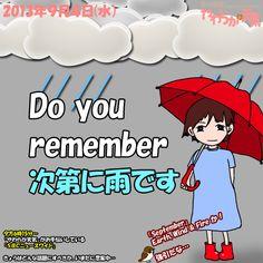 きょう(4日)の天気は「午後はにわか雨」。青空も見えますが、曇りがちで、にわか雨の降りやすい天気。とくに午後は突然の雷雨に要注意。日中は時おり南風も強めに。日中の最高気温はきのうより2度ほど低く、飯田市で29度の予想。