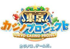 東京カジノプロジェクト - Google Search