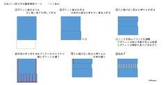boubaricase.jpg 1,050×550ピクセル