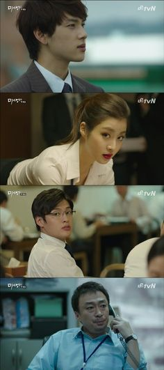 Korean TV drama 미생