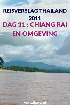 Op dag 11 van mijn 16-groepsrrondreis door Thailand bezoek ik de omgeving van Chiang Rai met de Doi Tung berg, het Akha bergvolk, staik bij de grens met Myanmar en maak ik een boottocht over Mekong Rivier. Alles over de elfde dag van mijn reis door Thailand lees je hier. Lees je mee? #Thailand #chiangrai #mekongrivier #boottocht #doitungberg #reisverslag #jtravel #jtravelblog