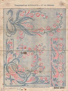 Рекламный лист товарищества Брокаръ и Ко. Российская империя, 1906 г.  #Брокар #Брокаръ #вышивка_крестом #cross_stitch_design