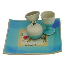 Turquoise and Beige Ceramic Havdalah Set with Seven Species and Hebrew Text