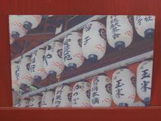 Japanische Laternen