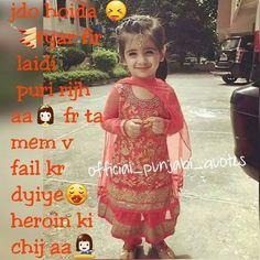 Punjabi quote