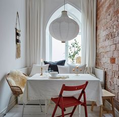 〚 PUFIK. Beautiful Interiors. Online Magazine 〛◾ Photos ◾ Ideas ◾ Design