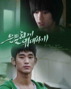 """Kim Soo Hyun in """"Secretly Greatly"""" movie"""