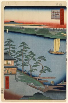 Brooklyn Museum: Niijuku Ferry, No. 93 from One Hundred Famous Views of Edo