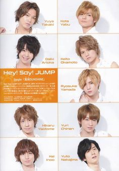Japanese Men, Fangirl, Haha, Yuri Chinen, Sayings, Japan Art, Fan Girl, Japanese Art, Lyrics
