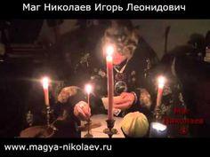 Spell in Krasnoyarsk. shaman, Приворот в Красноярске. Ведьмак,  Dubai, D...