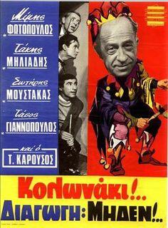 κολωνάκι διαγωγή μηδέν Cinema Posters, Movie Posters, Old Movies, Impressionist, Cinematography, Greek, Actors, Film, Image