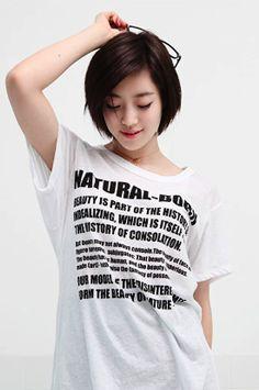 Ham Eun-jung (함은정)