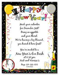 new year party invitation wording free templates