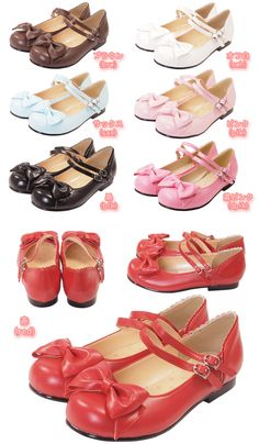 Bodyline Shoes 251 - Size 235 [in Black, Brown, Dark Pink, Off White, Pink, Red, or Sax]