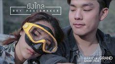 บลอกโพสตใหม: Popular Right Now - Thailand : ยงไกล : BOY PEACEMAKER [Short Film] http://www.youtube.com...