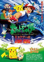 Regarder Pokemon The First Movie Mewtwo Strikes Back Film En