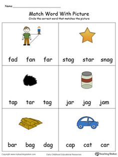 **FREE** Match Word with Picture: AR Words in Color Worksheet.Topics: Word Families, Reading, and Phonics. English Grammar For Kids, English Phonics, Learning English For Kids, Teaching Spanish, Preschool Writing, Preschool Learning Activities, Phonics Worksheets, Kindergarten Worksheets, Reading Worksheets