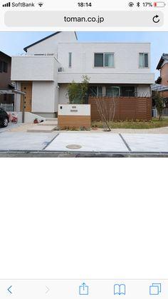 Mailbox, Fence, Facade, Garage Doors, Houses, House Design, Gardening, Japanese, Outdoor Decor