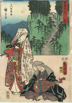 Seiki, from the 53 Stations of the Tokaido by Two Brushes (1857). In these prints, the upper part consists of a Tokaido view by Hiroshige and in the lower part there are large figures by Kunisada illustrative of legends.
