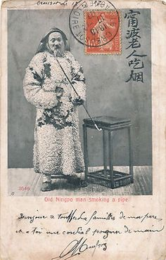 CPA Chine de 1907 : Homme fumant la pipe (Chinese postcard - Old Ningpo man smoking a pipe - stamped 1907)